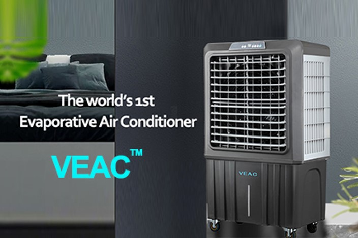 Know the Functions and Benefits of AC